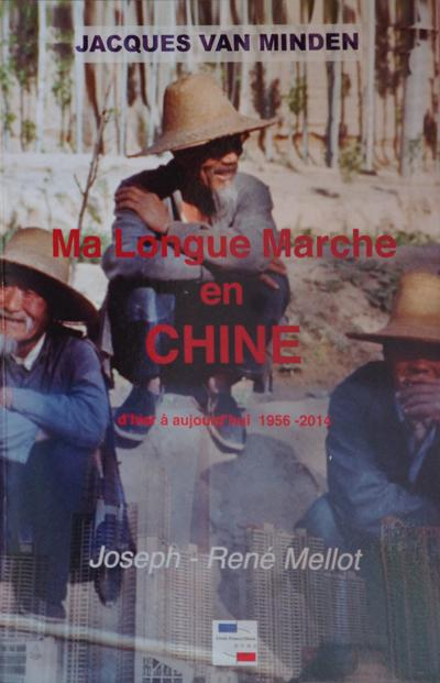 Ma longue marche en Chine