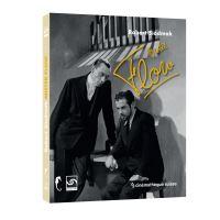 Mister Flow Combo Blu-ray DVD