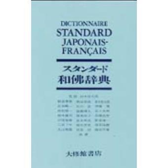 Dictionnaire Standard Japonais Francais