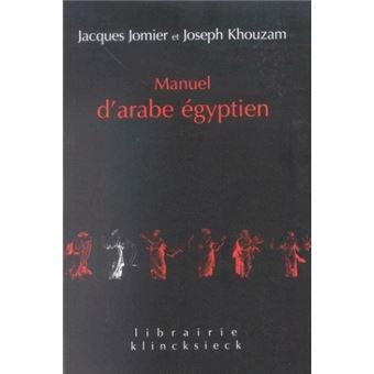 Manuel D Arabe Egyptien