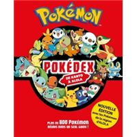 Pokemon pokedex integrale de kanto a alola