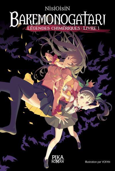 Bakemonogatari - Légendes chimériques : Livre 1 - 9782376320364 - 9,99 €