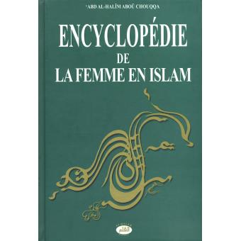 encyclopedie islam pdf