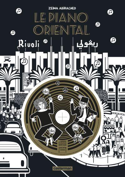 Le Piano Oriental (édition luxe avec CD)