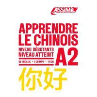 TÉLÉCHARGER ASSIMIL CHINOIS SANS PEINE GRATUIT