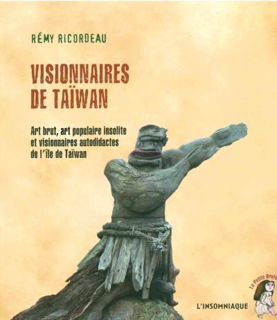 Visionnaires de Taiwan