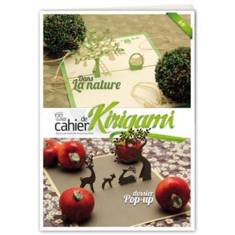 Cahier de kirigami