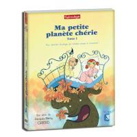 Ma petite planète chérie Tome 1 DVD