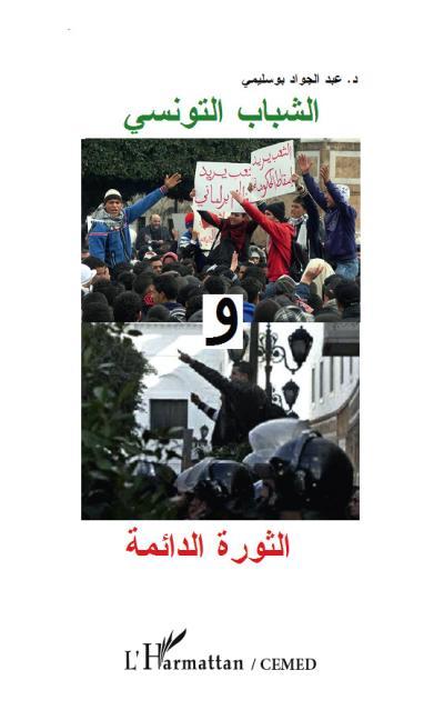 Jeunesse tunisienne et révolution permanente
