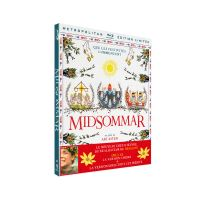 Midsommar Edition Collector Limitée Blu-ray