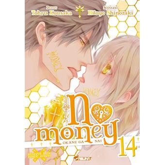 No moneyNo money
