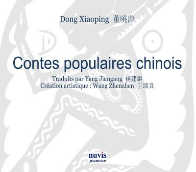 Contes populaires chinois