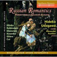 Musique romantique russe pour violon et piano