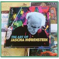 The Art Of Jascha Horenstein Coffret