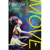 Hiromi move live in tokyo