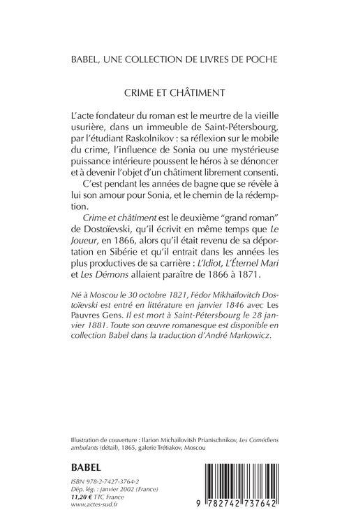 Crime Et Chatiment Vol1 Bab N 231 Ne Tome 1 Tome 231 Poche Fedor Dostoievski Andre Markowicz Achat Livre Fnac