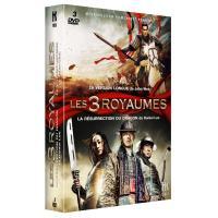 Coffret Les 3 royaumes La Trilogie Edition limitée DVD