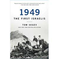 septieme million le les israeliens et le genocide
