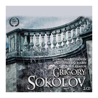 Sokolov: Piano Works