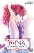 Yona, princesse de l'aube - Yona, princesse de l'aube, T28