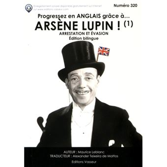 """<a href=""""/node/196704"""">Arsène Lupin !</a>"""