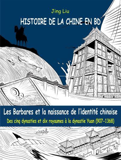 Histoire de la Chine en BD (volume 3)