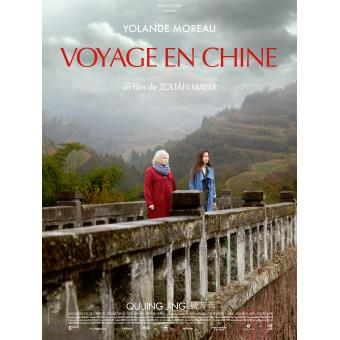 Voyage en Chine DVD