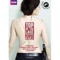 Top Of The Lake | China Girl-NL