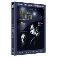 La fille aux yeux d'or DVD