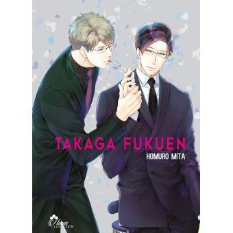 Takaga fukuen