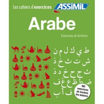 Cahiers Arabe, Niveau débutant