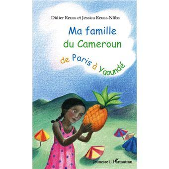 Ma famille du Cameroun