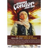 Opération Condor DVD