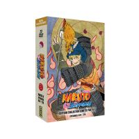Coffret Naruto Shippuden Partie 4 Edition Collector Limitée DVD