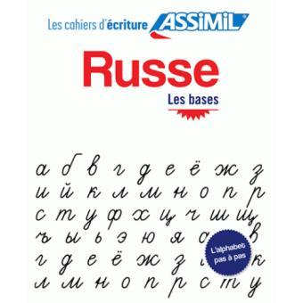 Cahier d'écriture Russe