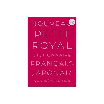 Nouveau Petit Royal Dictionnaire Francais Japonais