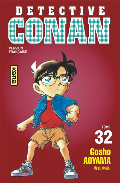 Détective Conan
