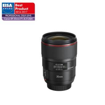 Objectif Canon EF 35 mm F/1.4 USM II