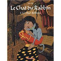 Le Chat du Rabbin  - La Bar-Mitsva