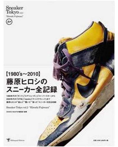 Sneaker Tokyo