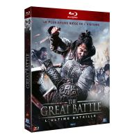 The Great Battle, L'ultime bataille Blu-ray
