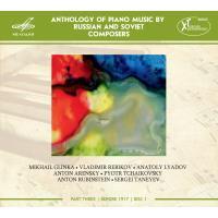 Anthology of Piano Music Vol.8