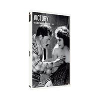 Victory DVD