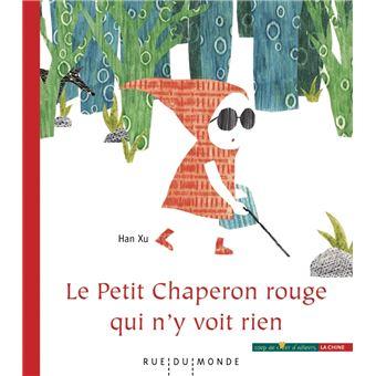 """<a href=""""/node/182611"""">Le petit Chaperon rouge qui n'y voit rien</a>"""