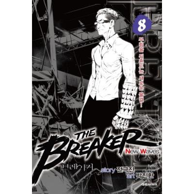 The Breaker - Tome 08 : The Breaker New Waves