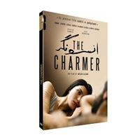 Charmer/digipack