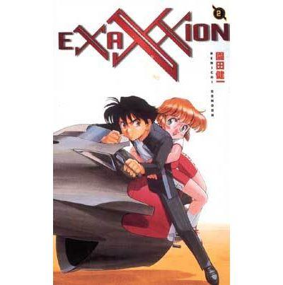 Exaxxion