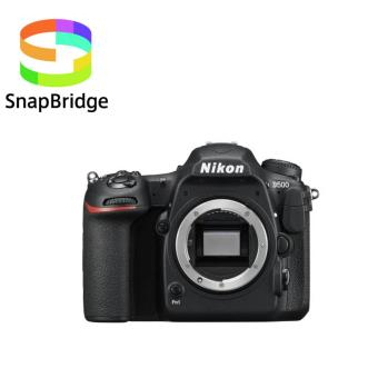 Reflex Nikon D500 Black Bare Case