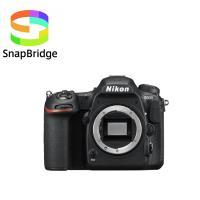 Nikon D500 Reflex Naakte Behuizing Zwart