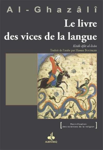 Le livre des vices de la langue - 9791022500654 - 9,60 €